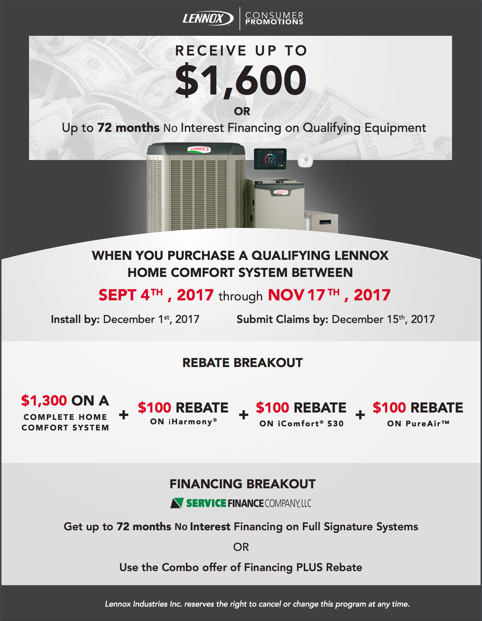 2017 Fall Promotion